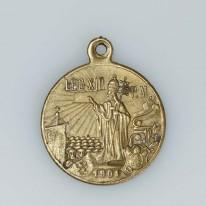 Medaliukas su popiežiaus  Leon...