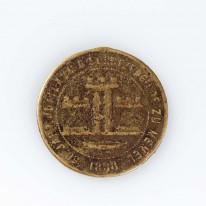 Medalis, skirtas Šaulių sąjung...