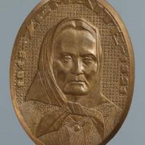 Petras Rimša (1881–1961). Bare...