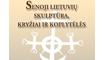 Senoji lietuvių skulptūra, kryžiai ir koplytėlės