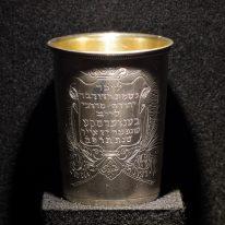 Kidušo taurė. 1895 m. Žydų kul...